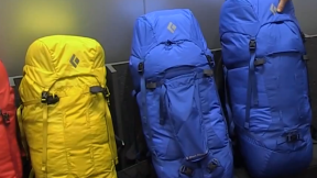 Black Diamond Mission Backpack - Best New Products, OutDoor 2013