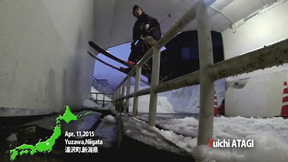 Japan-Style Park, Street, Powder Wins FREESKI JPN 1st Place, Japan POV | Best Of iF3 VideoQuest 2015