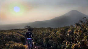 Ultra Trail Mt Fuji 2014 - Highlights | Ultra Trail World Tour