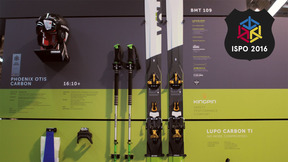 Völkl BMT 109 Review | Best New Skis ISPO 2016