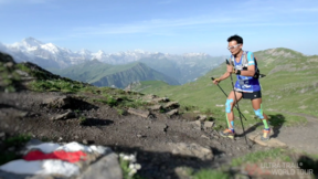 Ultra Trail World Tour Series - Teaser 2016