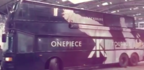 Butta - To ISPO 2016 with OnePiece